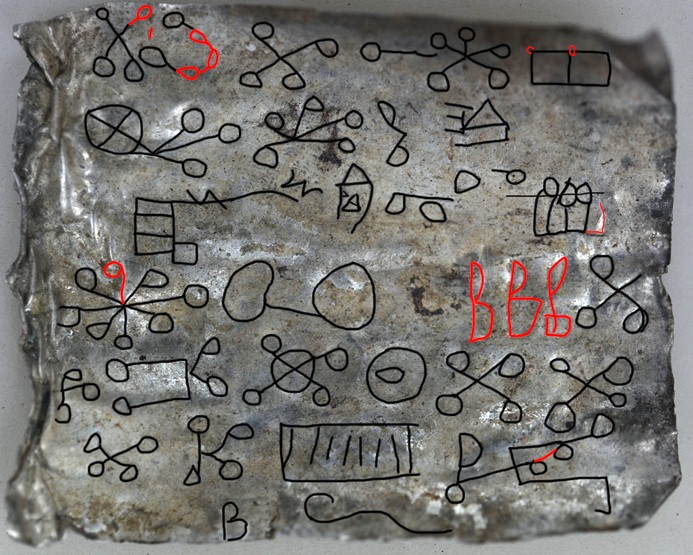 Srebrna pločica iz groba nepoznate žene. Foto: Arheološki park Viminacijum